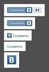"""Новая кнопка Опубликовать """"В контакте"""""""