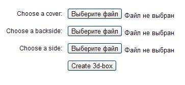 Зd коробки