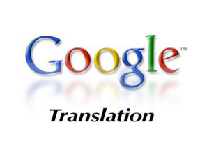 Google Translate. Google image. Установить google  переводчик на блог
