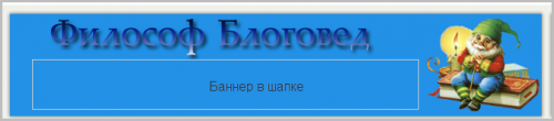 Зарабатываем на баннерах в бирже Rotoban.ru