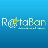 в бирже Rotoban.ru