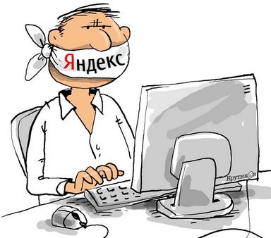 Как снизить показатель отказов на сайте