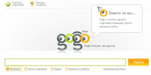 Красивый поиск по блогу - Яндекс поисковик