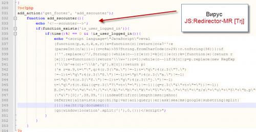 JS:Redirector-MC [Trj] (мобильный редирект)