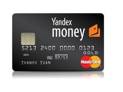 Банковская карта от яндекс деньги