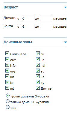 Как покупать сайты на бирже Telderi
