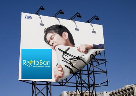 Rotoban (Ротобан) - заработок на баннерной рекламе