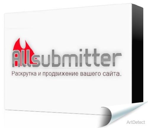 Акции Allsubmitter со Скидкой + ТОП База в подарок