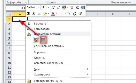 как собрать  ключи сайта по статистики Li.ru