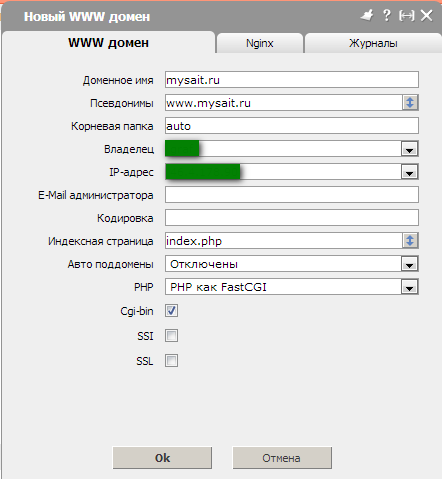 Создаем домен в панели fastvps