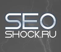 Seoshock.ru (СРА) система активной рекламы