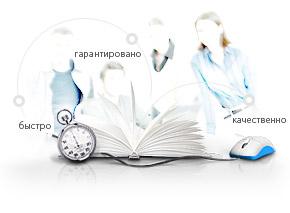 Оптимизация сайта в СПб. Продвижение сайта в ТОП-3 недорого