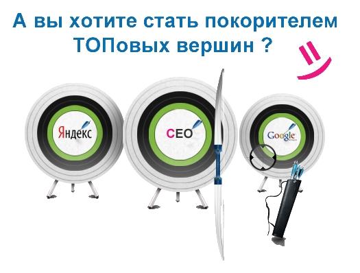 Профессиональное создание и оптимизация сайтов