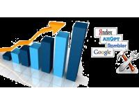 Современные способы продвижения сайтов