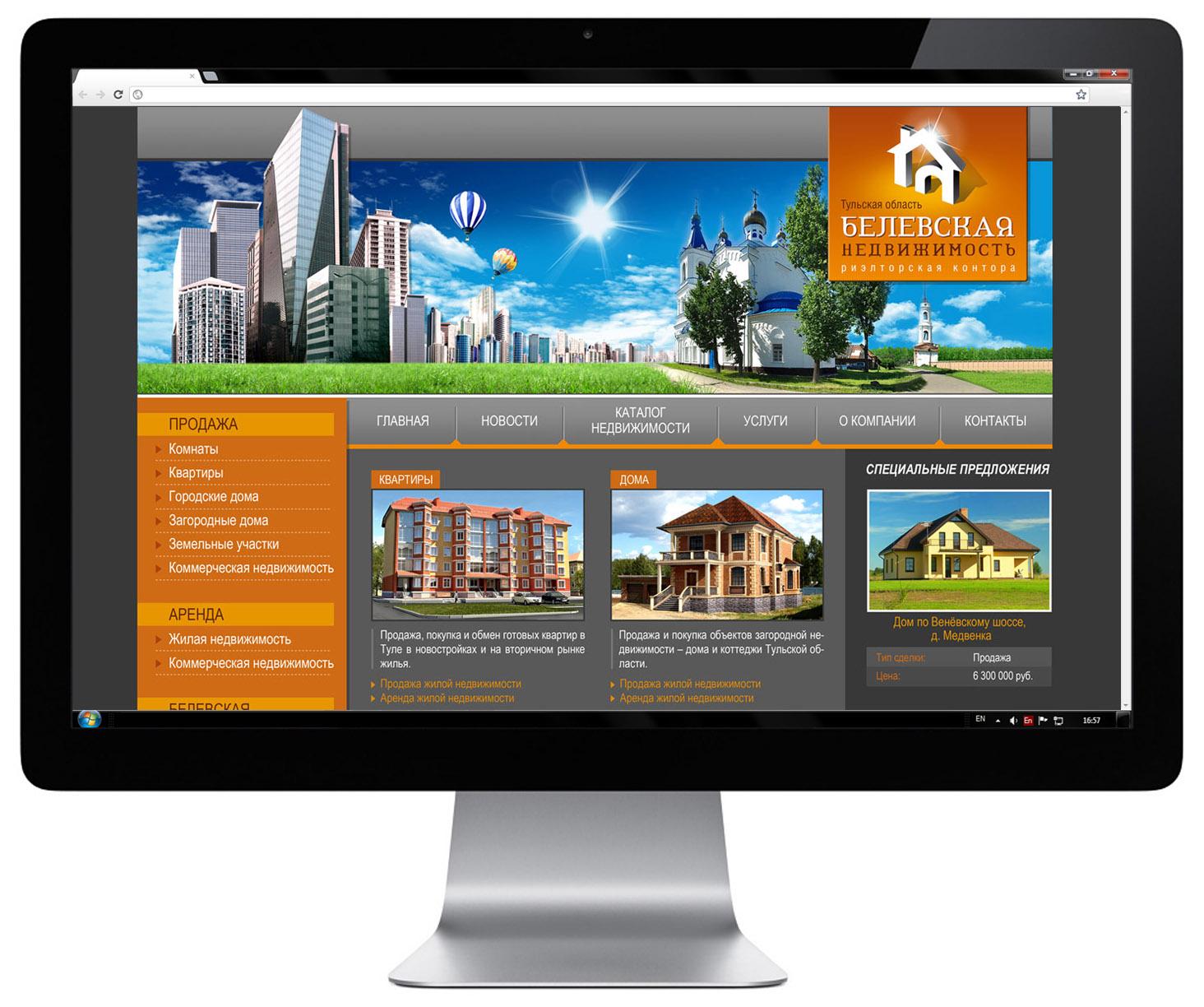 Каким должен быть эффективный сайт строительной компании?