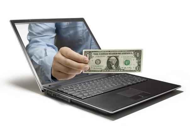 Как заработать в интернете на сайте