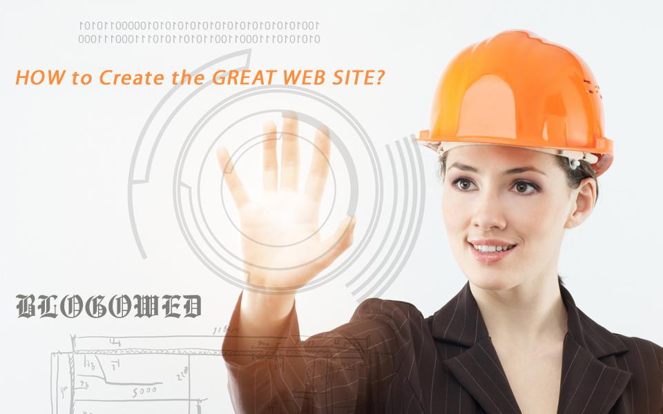 5 ошибок при создании нового веб сайта