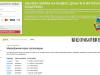 Yandex Money credit On line