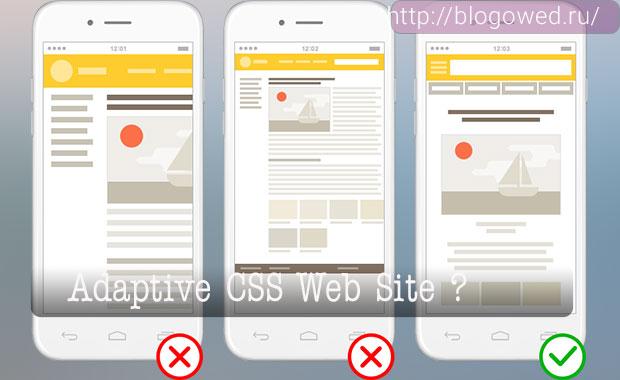 adative-css-web-site