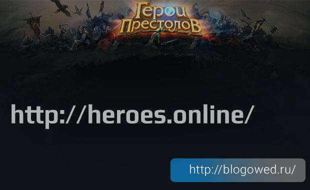 браузерная игра онлайн