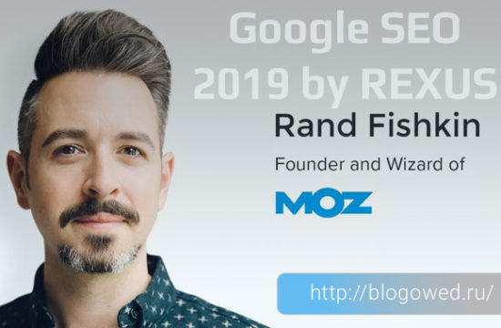 SEO in Google 2019