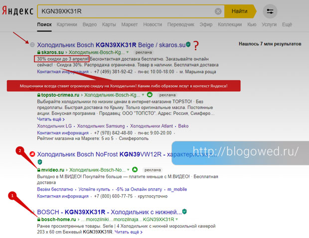 Яндекс поддерживает малый бизнес при COVID19